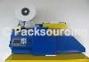 【孚兰】桌上型工业级气垫机 AP-250