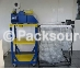 桌上型缓冲气垫制造机AP-250 租赁