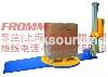 『降低成本首选』转盘包膜机FS400【FROMM 孚兰】