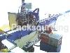 HTL-400 自动摺盖封盒机