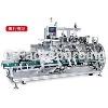 化工产业 / 不织布面膜系列 / 双包全自动面膜产线