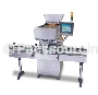 数粒机系列 >> KDC-212 全自动多排式锭剂及胶囊数粒(数丸)机