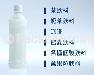 饮料代工 > 无菌充填饮料代工、热充填饮料代工、瓶装水充填代工