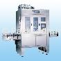 直立式套标机 > 全自动立式自动套标签机 XYL-800