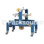 自动封箱机 > 半自动封箱机  / JP-501(侧边驱动型)