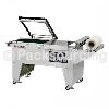 L型半自动套袋封口机系列 >> L型半自动封口机 LP-500A
