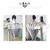粉剂计量头 螺杆计量 25L50L70L 厂家直营 粉末类产品专用