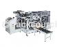 客制特殊机 >> 整列装箱系列 > 纸箱自动成型装箱系设备 EC-841