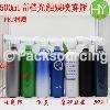 500ml光触媒喷雾瓶 500ml甲醛清除剂瓶 500ml超雾化喷壶 塑料瓶
