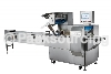 CT-1100R包装机械   Automatic Packaging Machine