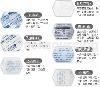 干燥剂 > 干燥剂包材规格 ∣ 小嵩无氧化学