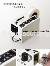 微电动控制胶带自动切割机M-1000S