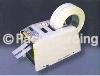 胶带自动切割机ZCUT-7系列