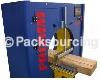 FV210水平式缠绕膜包装机