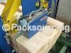 MH600 塑钢带电动打包机头