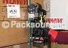 P327充电式塑钢带(PET/PP)电动打包机